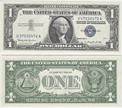 1957-B. $1. CU. Silver Certificate.