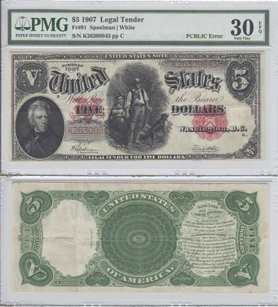 1907. $5. PMG. VF-30. Legal Tender Note.